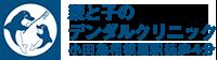 logo2020_