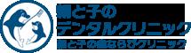 logo_d2021